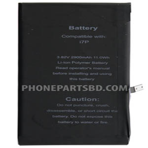 Buy iPhone 7 Plus Replacement Battery in BD