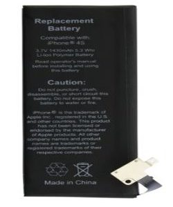 Buy iPhone 4S Battery in Bangladesh