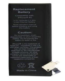 Buy iPhone 4S Battery in Bangladesh