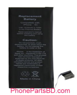 Buy iPhone 5c Battery in Bangladesh